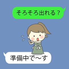 【日常編】オシャレ主婦の吹き出しちゃん