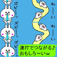 元祖☆連打で楽しいスタ連スタンプ2☆