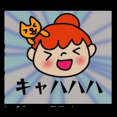 ペンちゃんとロンちゃん3(普段使いに)