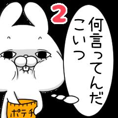 毒舌うさこ(漫画風)2