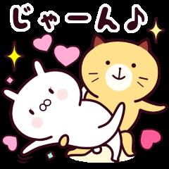 カステラ牛乳〜ハグ&キス♡〜