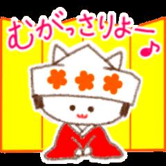 永遠のライバル 山形弁 VS 秋田弁 で楽しむスタンプ!!
