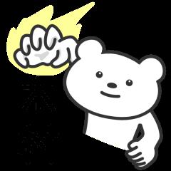 木村さんに使えるクマ