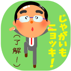 [LINEスタンプ] Cute dad and their families