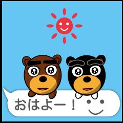 熊治郎17【吹き出しスタンプ】