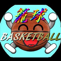 バスケ好きにはコレ! ver.1