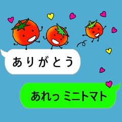 吹き出しの上にミニトマトがいる