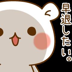ゲスくま~学校編~