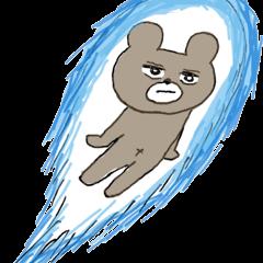 熊次郎の生活 Ⅴ