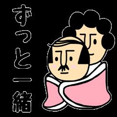 父ちゃん&母ちゃん②