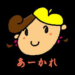 GO! アーカレちゃん