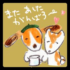 [LINEスタンプ] なかよし2ひき Poteto&Danの画像(メイン)