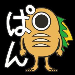 ぱんおばけスタンプ