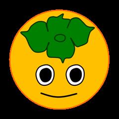 柿(かき)