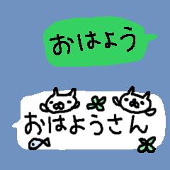 <吹き出し>関西弁ねこたち Text cute cat