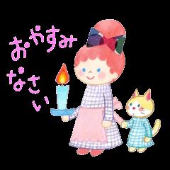 虹色ガール【敬語】