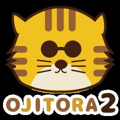 オジトラ2