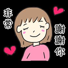 癒しスタンプ(中国語)