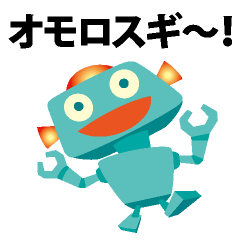 関西弁ロボット