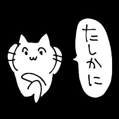 私は猫になりたい
