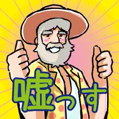 「アルプスの少女ハイジ」ちゃらおんじ編3