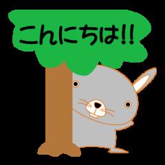 うさぴんこ(敬語バージョン)