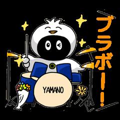 楽器大好きHoo(フー)ちゃん