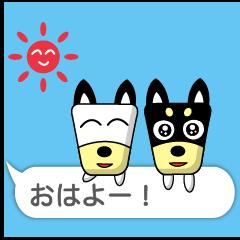 台形の犬8【吹き出しスタンプ】