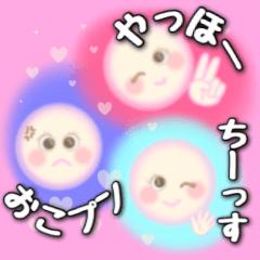 Round Fairy【ガールズ編】