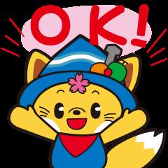 かいづっち(海津市公式キャラクター)