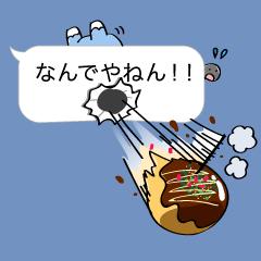 関西弁の吹き出し[しずな~び]