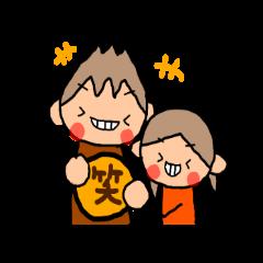 オレンジちゃんとブラウンくん