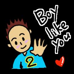 君のような男の子 2