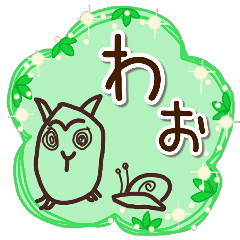 大きめ文字のメッセージ 4 (by画伯三姉弟)