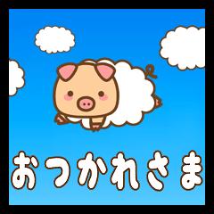 [LINEスタンプ] ぶーぶーちゃん その8