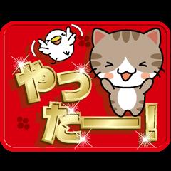 金文字にネコとヒヨコ