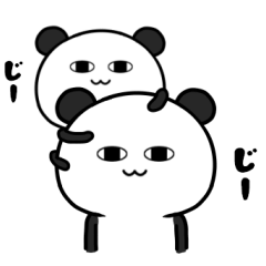 ゆるすぎるパンダ