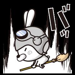聞き耳ウサギ隊(7)ドラマチック作戦