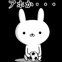 サッカー好きの為の関西弁スタンプ