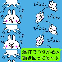 元祖☆連打で楽しいスタ連スタンプ3☆