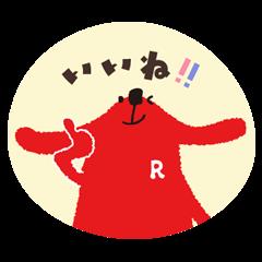 "NHKラジオキャラクター""らじる""スタンプ"