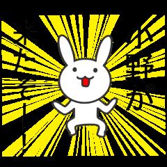 小野さんに使えるウサギ