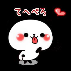 LOVE中毒♡パンダ