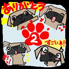 [LINEスタンプ] パグ犬2