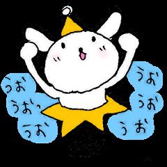 タレミミ犬(お星様応援バージョン2016)