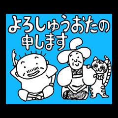 愛しの大阪弁スタンプ