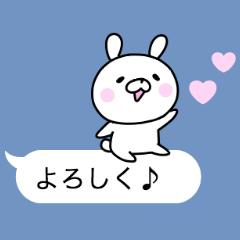 ピンクほっぺうさぎ1