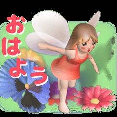 [LINEスタンプ] 飛び出す花と妖精