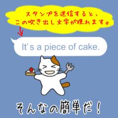【日本語〜英語】翻訳する猫