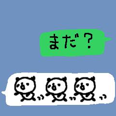 <吹き出し>ニヤニヤ笑えるパンダさん panda